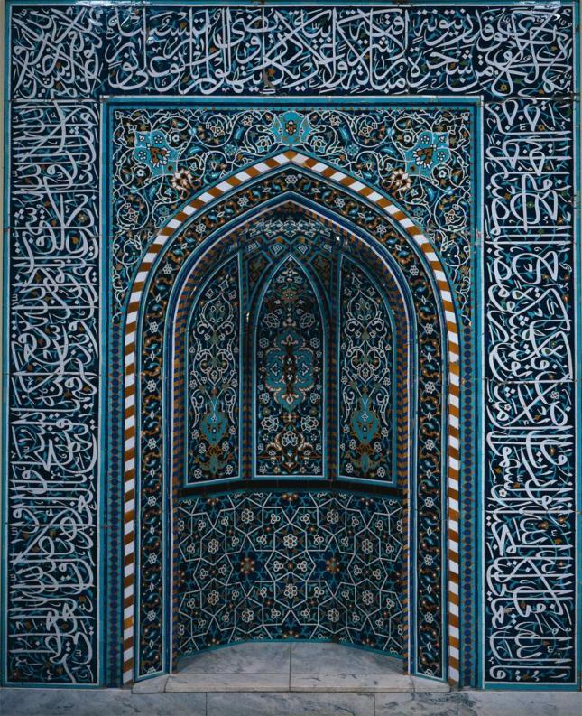 Mihrab 2